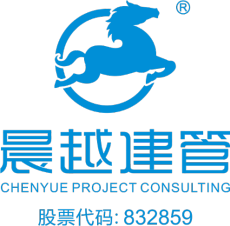 chenyue project consulting logo