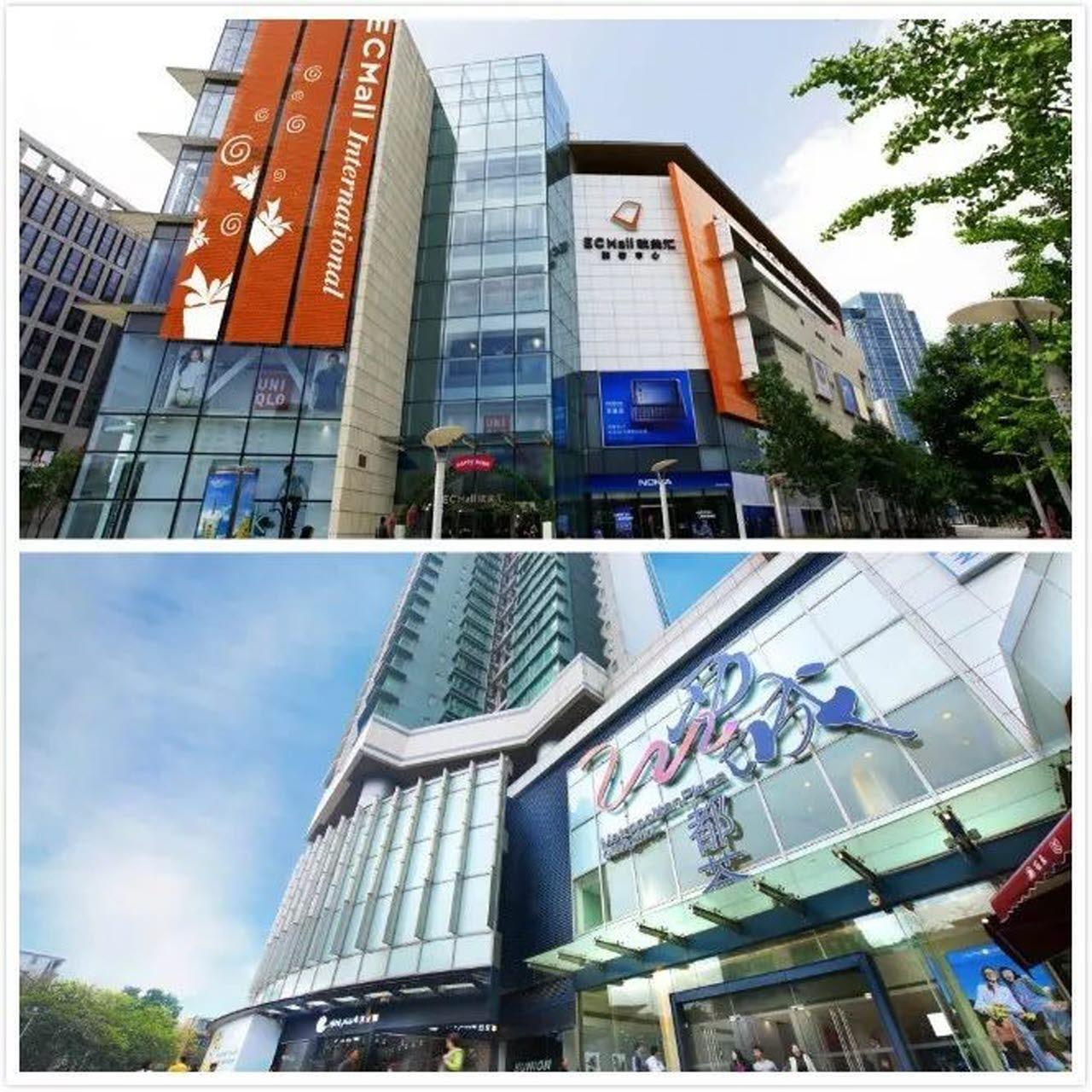 tianjin-world-urban-economic-summit-3