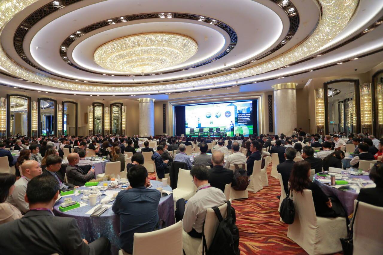 Hong Kong Annual Conference 2019