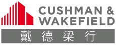 Cushman-Wakefield-China-logo