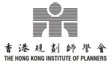 The Hong Kong Institute of Planners