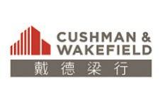 Cushman logo resize