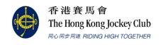 Hong Kong Jockey Club logo